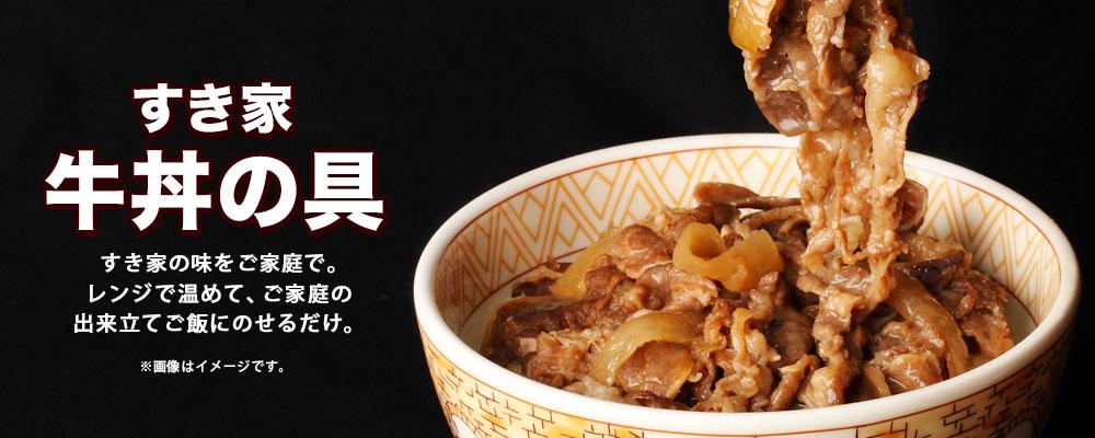 http://netstore.zensho.co.jp/img/item/1000-400-gyd.jpg