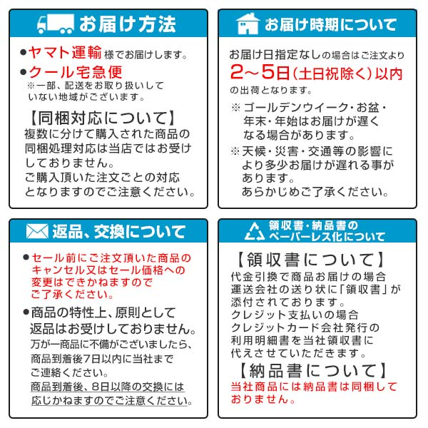 すき家豚丼の具並盛10パックセット【送料無料】 【冷凍(クール)】
