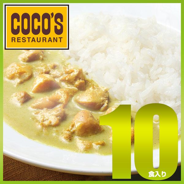 ココス スパイシーグリーンカレー 180g 10食【送料無料】【冷凍】【軽減税率(8%)対象】