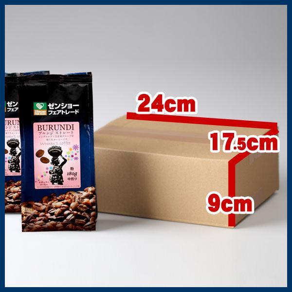 ブルンジ(レギュラー粉180g×2袋)ゼンショーフェアトレードコーヒー 【常温】