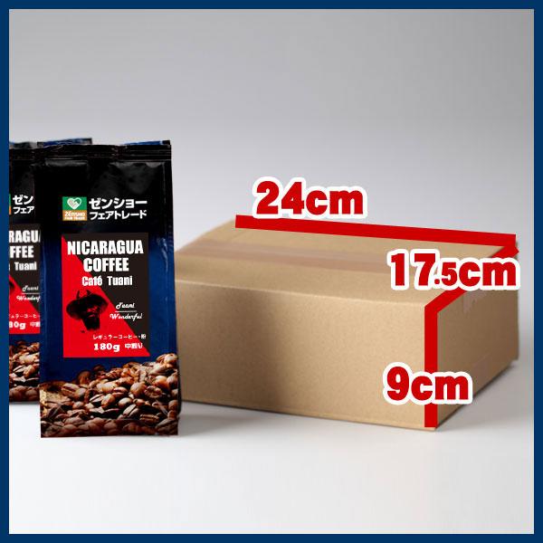 ニカラグア(レギュラー粉180g×2袋)ゼンショーフェアトレードコーヒー 【常温】