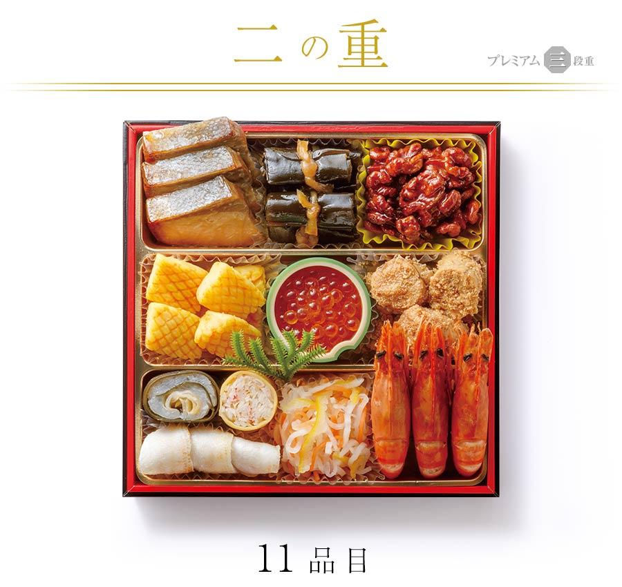 二の重紹介「2022はま寿司おせち プレミアム三段重」