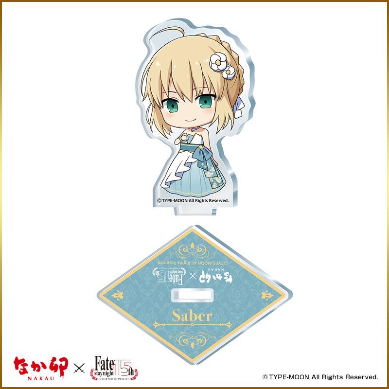 アクリルスタンド『セイバー -ミニキャラ-』なか卯×Fate/stay night 15th Celebration Project【予約】