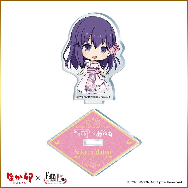 アクリルスタンド『間桐 桜 -ミニキャラ-』なか卯×Fate/stay night 15th Celebration Project【予約】