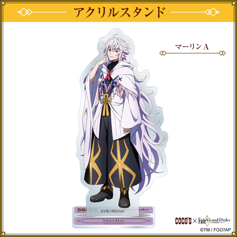 『マーリン A』アクリルスタンド ココス × Fate/Grand Order -絶対魔獣戦線バビロニア-