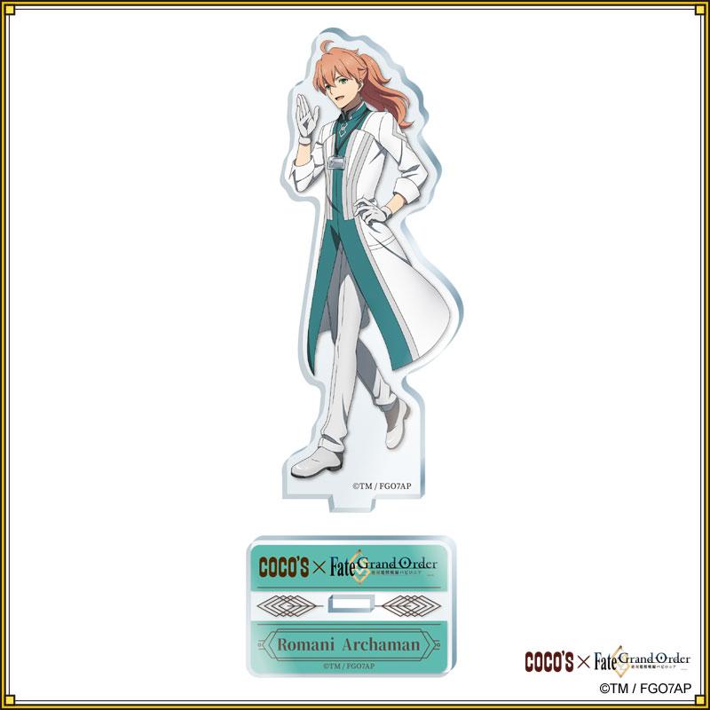 『ロマニ・アーキマン』アクリルスタンド ココス × Fate/Grand Order -絶対魔獣戦線バビロニア-