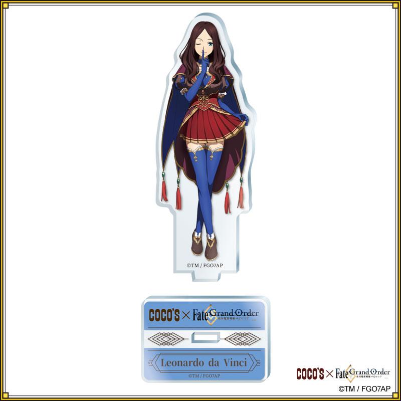 『レオナルド・ダ・ヴィンチ』アクリルスタンド ココス × Fate/Grand Order -絶対魔獣戦線バビロニア-