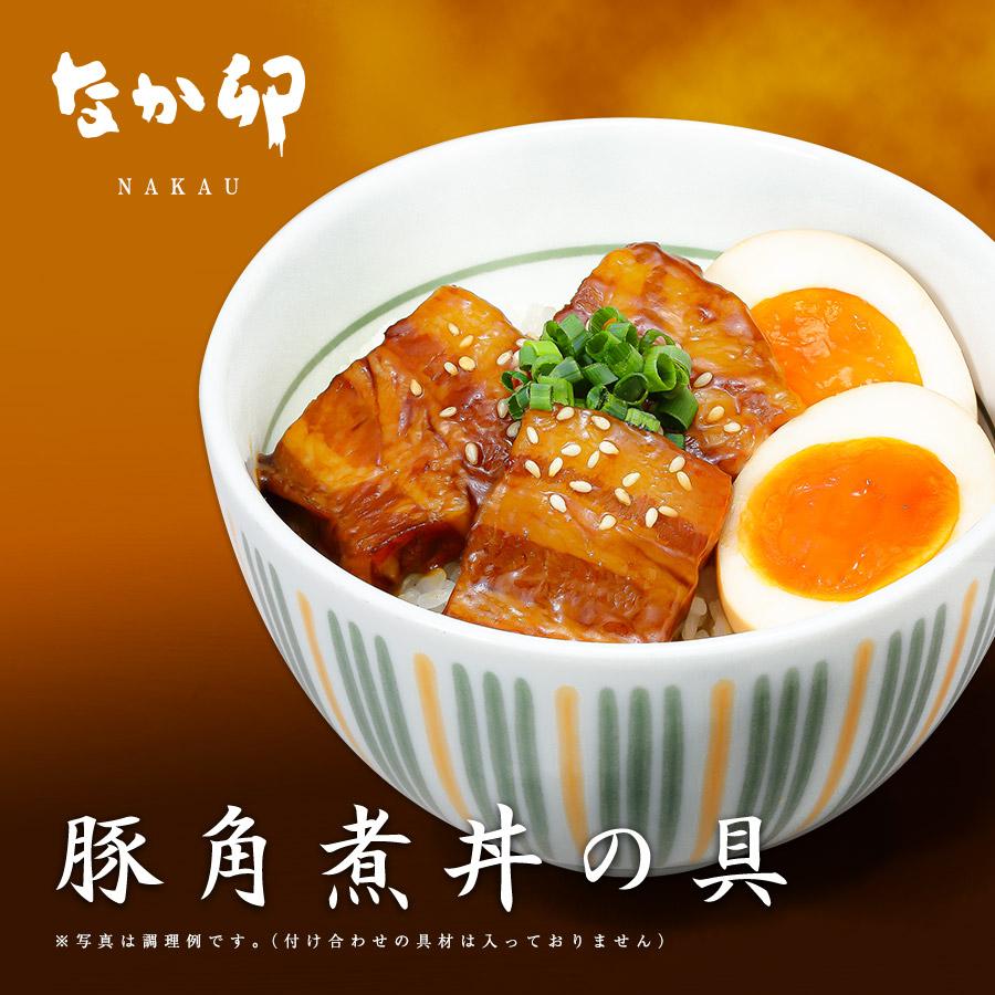 なか卯 豚角煮丼の具 盛り付け画像
