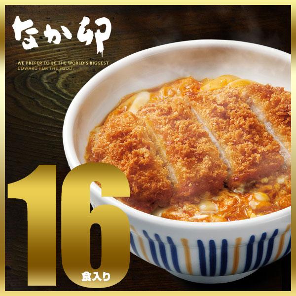 なか卯 カツ丼の具16食入りセット【送料無料】 【冷凍(クール)】【軽減税率(8%)対象】