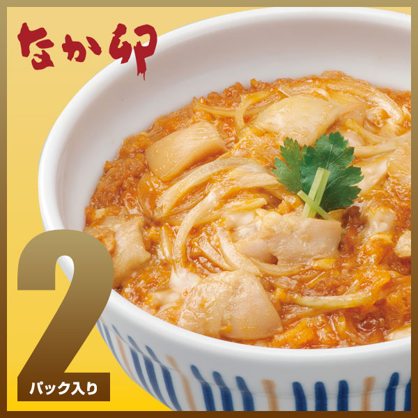 【同梱におすすめ】お試し なか卯 親子丼の具2パックセット 【冷凍(クール)】※ リニューアル商品は2パック入りのみになります