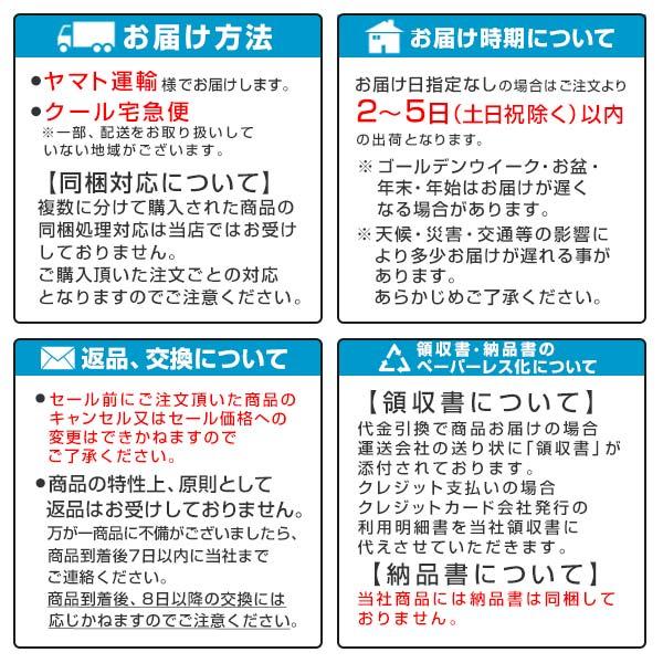 すき家豚丼の具並盛20パックセット【送料無料】 【冷凍(クール)】