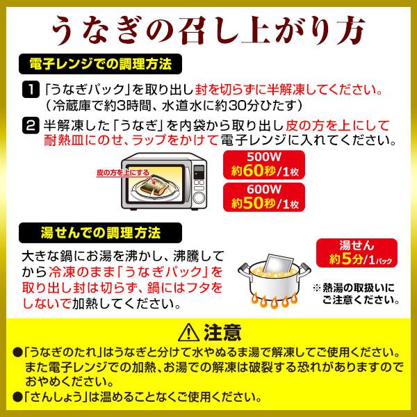すき家うな牛セット うなぎ4パック×すき家牛丼の具5パック【送料無料】 【冷凍(クール)】