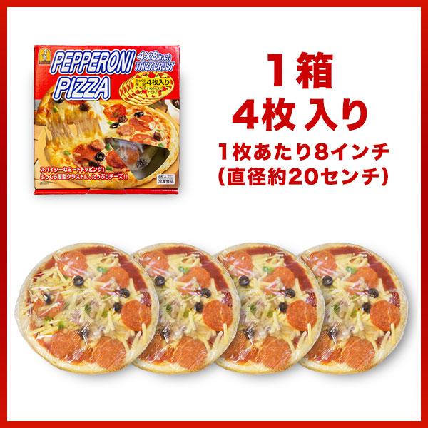 トロナジャパン ペパロニピザ 1箱(4枚入り) 【冷凍(クール)】【軽減税率(8%)対象】