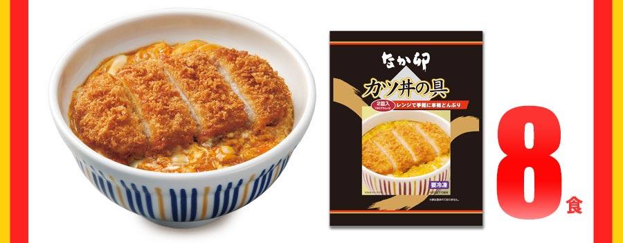 なか卯カツ丼の具イメージ